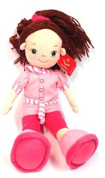 Aurora Puppe Sunny