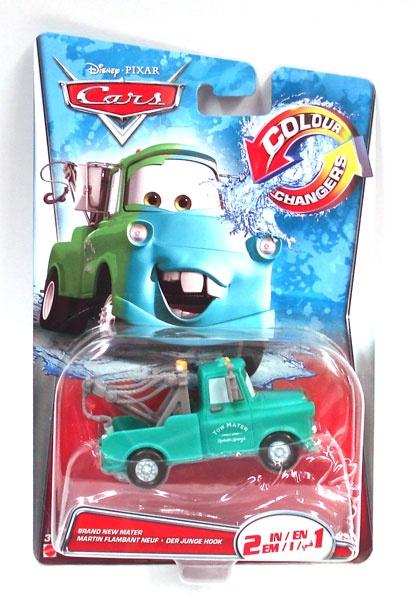 Cars Auto Der junge Hook CKD17