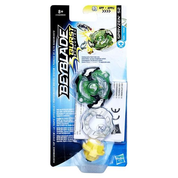 Beyblade Single Spryzen S2