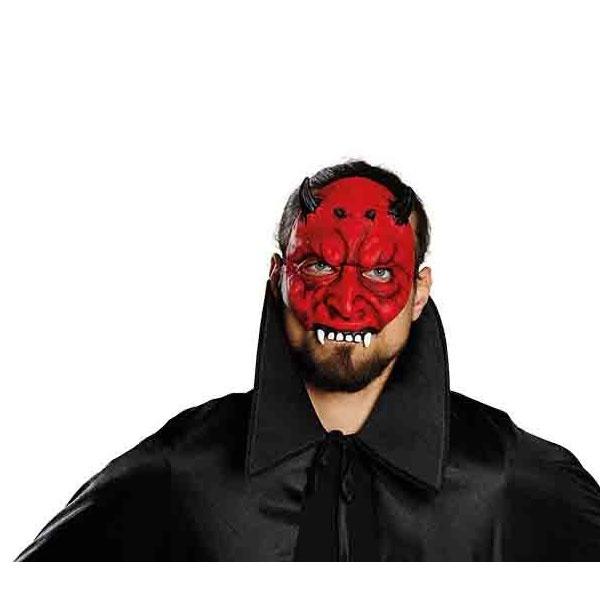 Kostüm-Zubehör Halbmaske Teufel