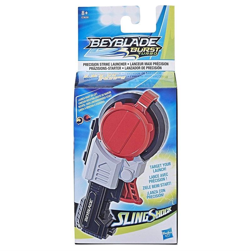 Beyblade Burst Turbo Precision Strike Launcher