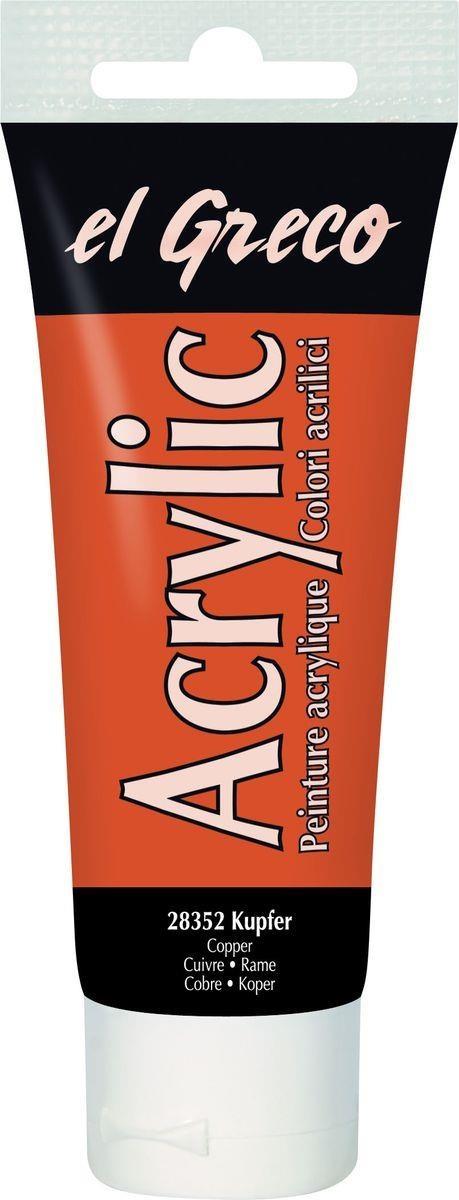 El greco Acrylic Acrylfarbe Kupfer 75 ml