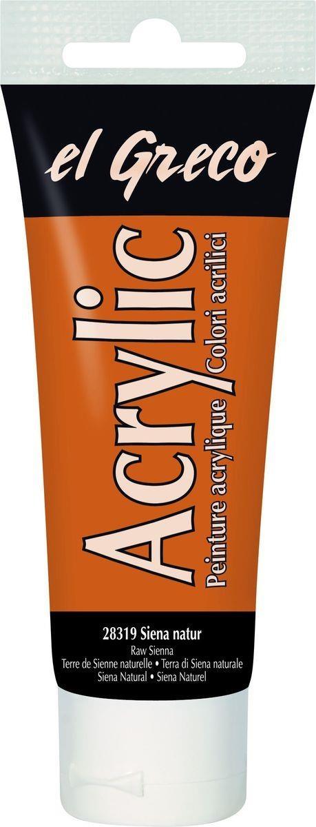 El greco Acrylic Acrylfarbe Siena natur 75 ml