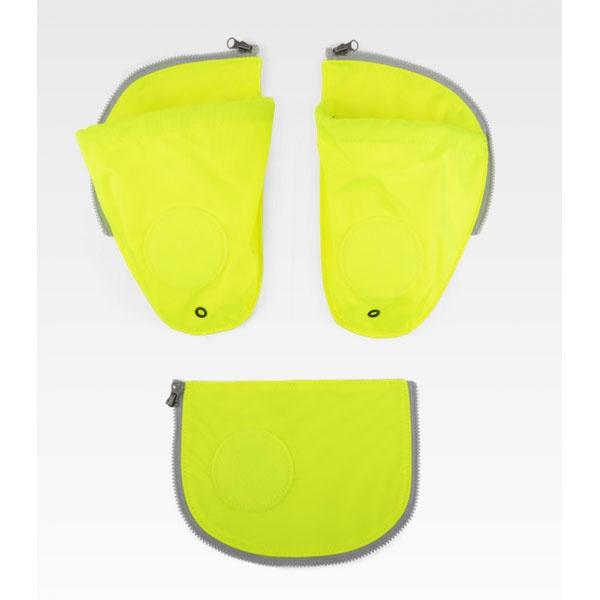 Ergobag Pack, Cubo&Cubo Light Seitentaschen Zipset gelb 2020