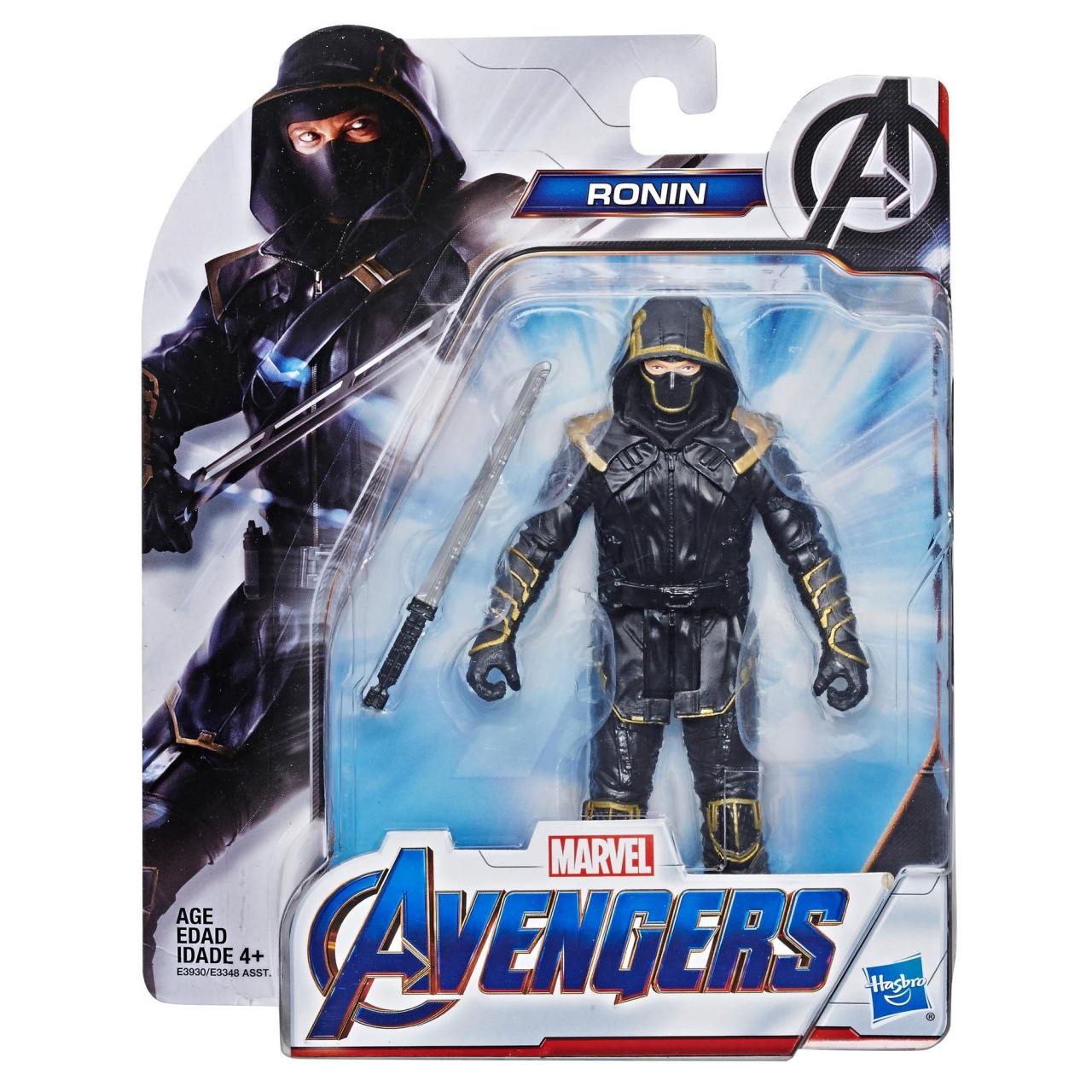 Marvel Avengers Endgame Ronin Figur