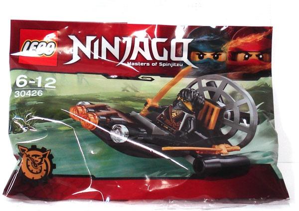Lego Ninjago 30426 Cole´s Luftkissenboot