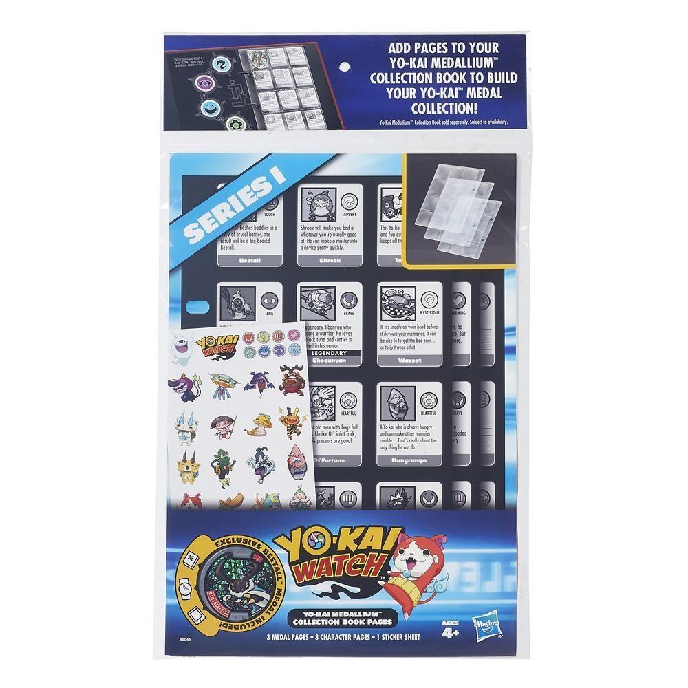 Yo-Kai Watch Medaillen Sammelhüllen