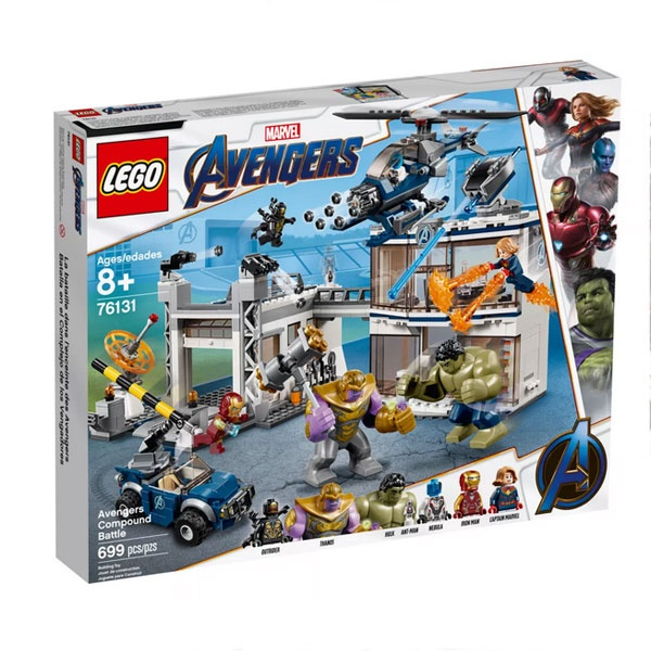 Lego Super Heroes 76131 Avengers-Hauptquartier