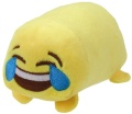 Ty Teeny Tys Emojis Happy lachendes Gesicht
