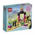 Lego Disney Princess 41151 Mulans Training