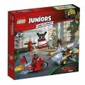 Lego Junior Ninjago 10739 Haiangriff